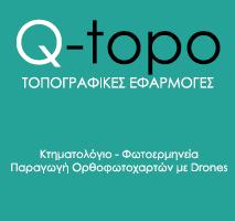 Q-topo